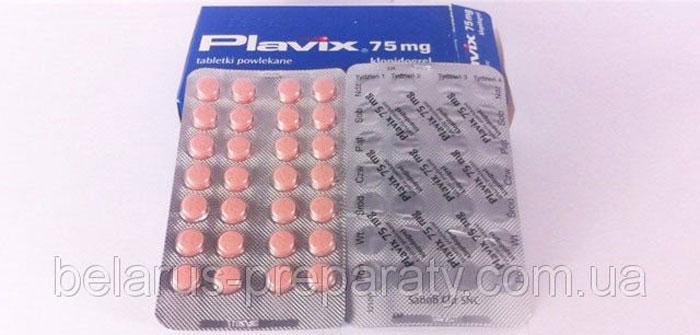 Препарат Плавикс для профилактики тромбов